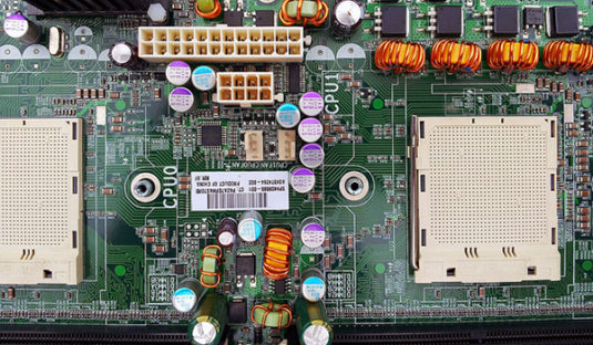 Picture of the inside of a computer.